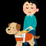 多和田訓練士が語る「盲導犬の訓練って?」