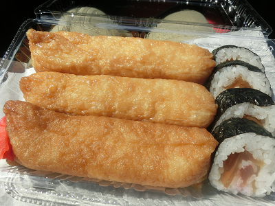 妻沼いなり寿司