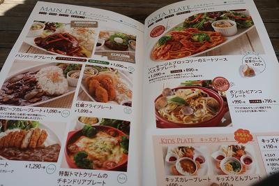 青葉珈琲店メニュー