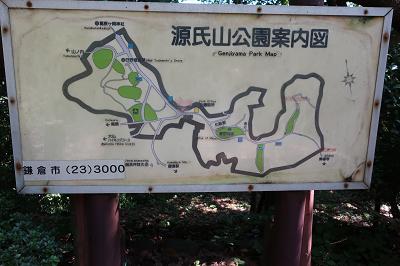 源氏山公園案内板