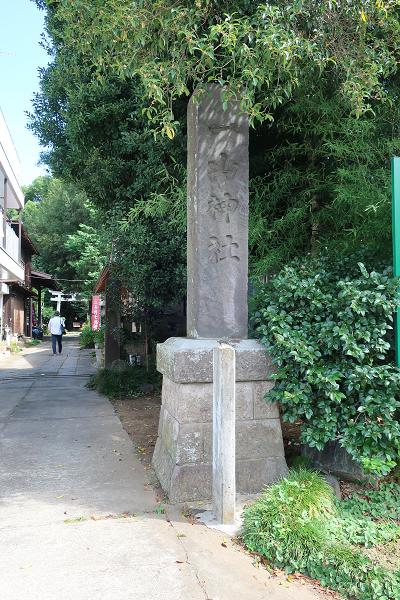 一山神社入り口