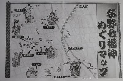 与野七福神地図