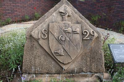 ロックハート家紋章