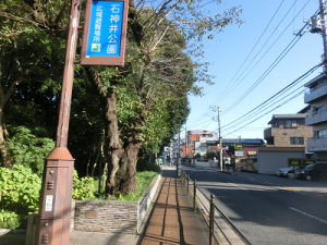 石神井公園入口