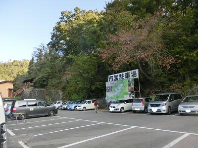 市営駐車場