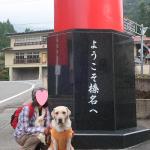 犬連れ榛名神社|巨岩が御神体の群馬県のパワースポット