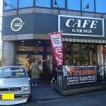 昭和記念公園近くの「CAFE GARAGE(カフェガレージ)」で犬連れランチ