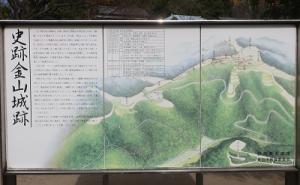金山城址地図