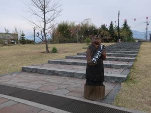 大手門公園