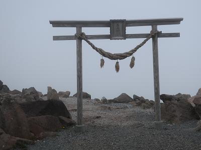 車山神社鳥居